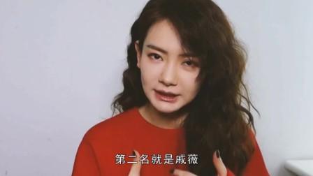 四川美女排名,鞠婧祎只排第三,戚薇第二,第一是我们熟悉的她