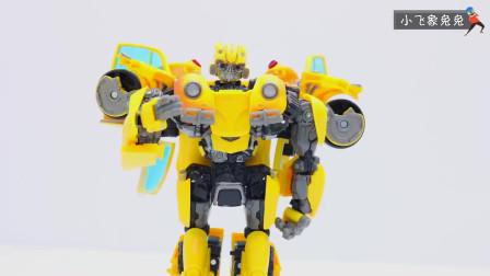 乐高积木视频 大黄蜂汽车机器人太帅了 智力玩具