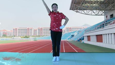 晨曦悠扬快乐舞步健身操十二套第一节教学版