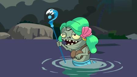海妖补天-搞笑游戏动画