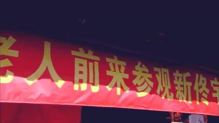 百岁老人佟毓婉回家,才知道初恋周霆琛等了她一辈子,催泪了!