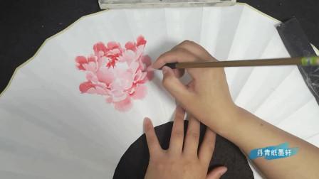 丹青纸墨轩:折扇上的牡丹花,洛阳国画牡丹小写意简笔画法教程