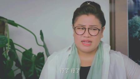 """乡亲乡爱:庄兴源这""""丢人""""的事被说出来,脸上挂不住了"""