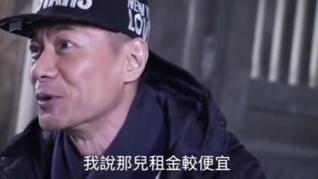 江华谈退出娱乐圈:演艺圈没人愿意承认江华这个人,但是观众承认