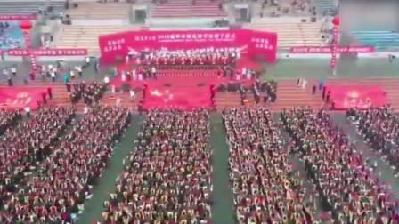 西安一高校毕业典礼六千多人雨中合唱《我和我的祖国》