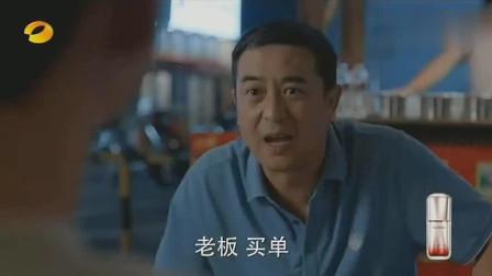 《少年派》张嘉译受林妙妙委托,跟钱三一吃宵夜谈心,三一终懂得跟妈妈道歉