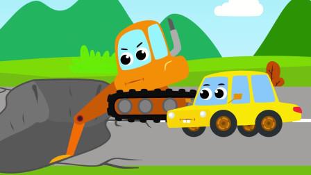 趣味益智动画片 挖土机从深坑里救出小汽车