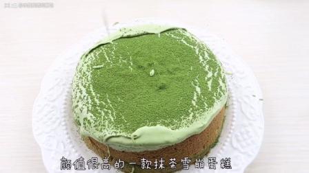 ️【抹茶红豆爆浆蛋糕】️ 颜值很高的一款抹茶爆浆蛋糕