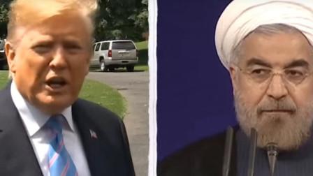 现场!特朗普下令对伊朗领袖哈梅内伊实施制裁 疑似读错人家名字