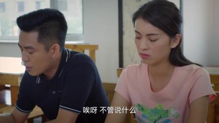 乡亲乡爱:女孩愿嫁农民拒绝霸道总裁,总裁尽力挽留