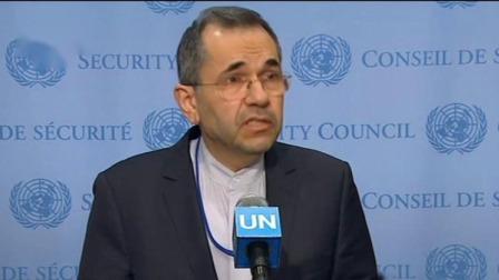 美宣布对伊朗新制裁措施