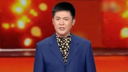 春节联欢晚会 2017 小品《真情永驻》孙涛 闫学晶 刘仪伟