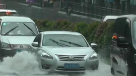 """南方多地遭遇暴雨""""车轮战"""" 广东广州:市区道路积水 中小学幼儿园停课"""