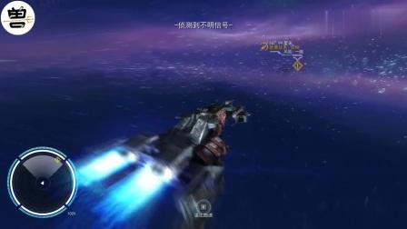 太空历险记01:在银河系找到敌人,大炮准备好了!