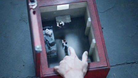 男子意外获得神秘盒子,同伴劝他不要打开,打开后却大难临头了