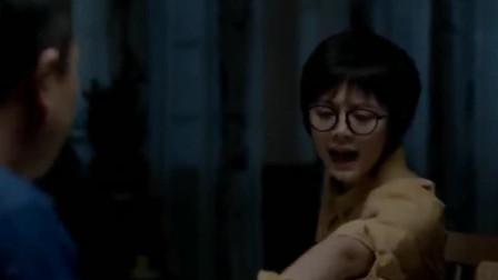 闫妮打了妙妙一巴掌,张嘉译瞬间心疼了,女儿的脸都被打红了