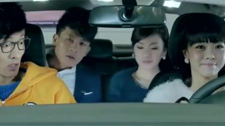 """爱情公寓:这就是""""女司机""""的力量!悠悠开车的瞬间,众人都吓蒙啦"""