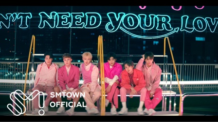 NCT DREAM X HRVY_Don't Need Your Love_MV
