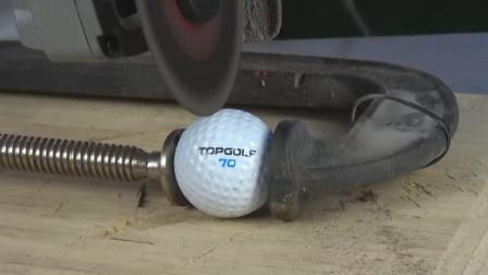 为啥说高尔夫球是有钱人的游戏?切开看到构造,果然贵有贵的道理