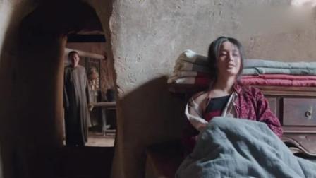 白鹿原:小娥现在是不管不顾了,家门敞开着,爱来多少来多少!