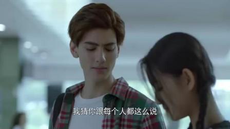 带着爸爸去留学:这两个老爸太逗了,居然监视武丹丹谈恋爱!