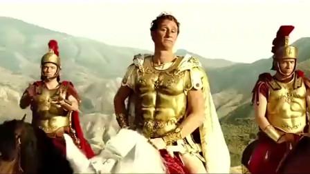 凯撒大帝的乌龟阵,看一次笑一次!