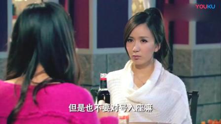 爱情公寓:一菲和小贤表白了,可因为诺澜还是满脸的不开心