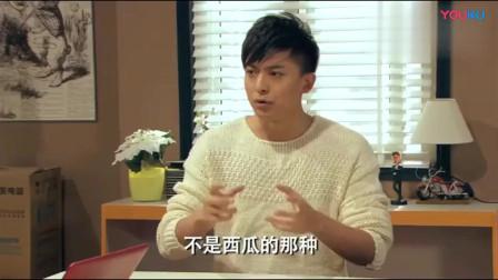 爱情公寓:没想到张伟也会那么八卦,一菲听完后一脸嫌弃