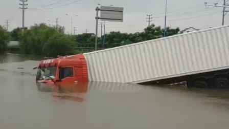 """浙江一大货车避让左转小轿车 冲出公路趴池塘""""喝水"""""""