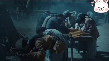 七剑下天山:易兰珠等人遭到药尸攻击!