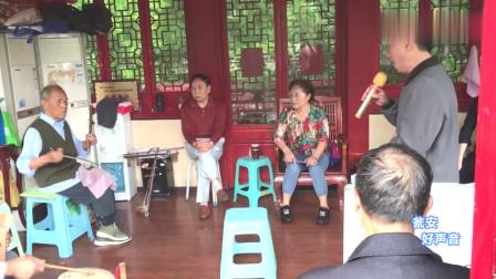 贵州民间戏曲艺术,大姐一开口就知道是高手,比戏台上的还好听
