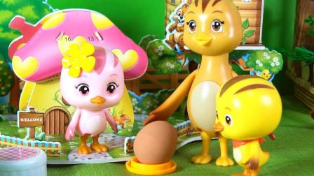 小琦故事萌鸡小队一起把蛋运回家 美佳妈妈想办法寻找蛋妈妈