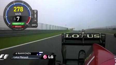 F1超车拼的就是谁能刹得住,同时被两辆车超过,什么意思?