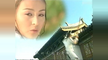 凤在江湖片头曲