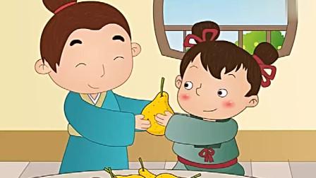 亲子睡前故事 孔融让梨:很久很久以前,有个小朋友叫孔融