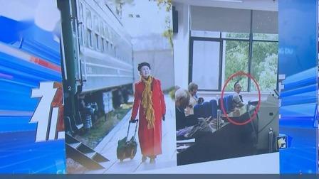 92岁荷花奶奶:摩登老太 拖着行李箱上学 超级新闻场 20190625 超清版