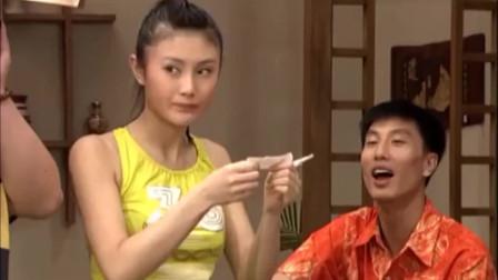 笑笑茶楼:一起背锅难兄难弟,俩小伙送错花,被茶楼众人开大会批评!