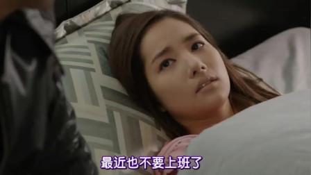 城市猎人:李敏镐抱着受伤的朴敏英回自己家,超甜蜜!