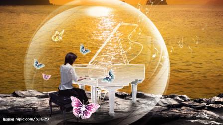 钢琴自弹自唱视频教程10-8弹唱
