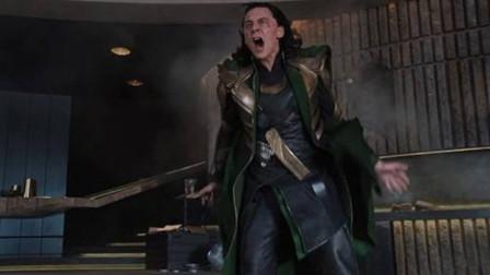 复联3:雷神被灭霸挟持,自己被灭霸杀死,洛基就像一个争宠的孩子