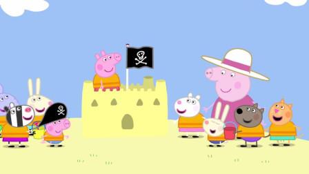 小猪佩奇:乔治的秘密基地,存放着好多的工程车,还有超大的沙堡