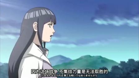 火影忍者:第四次忍界大战前夕,雏田决定变强来保护鸣人!