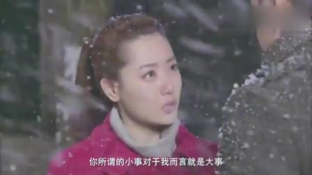 苦咖啡:女孩受不了帅气总裁的爱,向总裁提出分手!