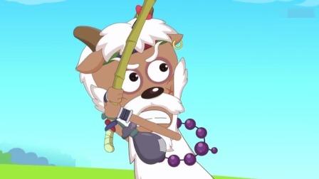 地震发生了,最后刀羊抓住了懒羊羊,他趴在了沸羊羊身上!