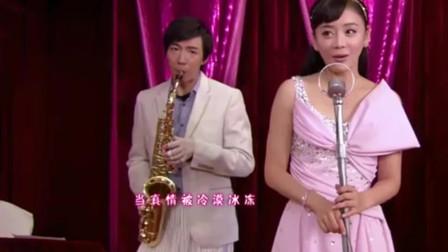 爱在春天:歌女参加小日本酒会,独特的嗓音吸引住了日本军官,太好听了