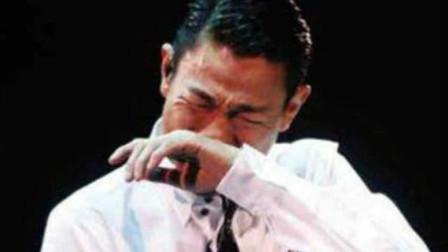 刘德华最贵的一首歌,据说是他最悲痛的一首情歌,越听越想哭