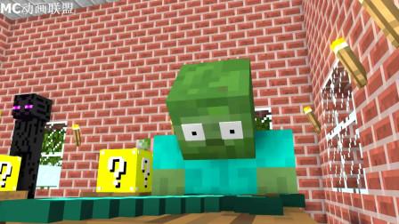 我的世界动画-怪物学院-搞笑幸运方块-CraftedEasy