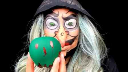 """大姐美妆打扮成白雪公主中的巫婆,接着拿出了一个""""毒苹果"""""""