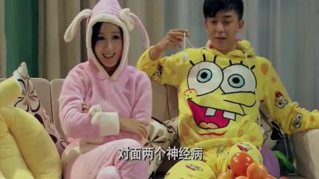 爱情公寓那些搞笑的片段, 张伟穿个海绵宝宝的衣服很好笑了