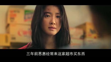 韩国电影《姐姐》,妹妹受到坏人的伤害,姐姐一个人灭了帮派!